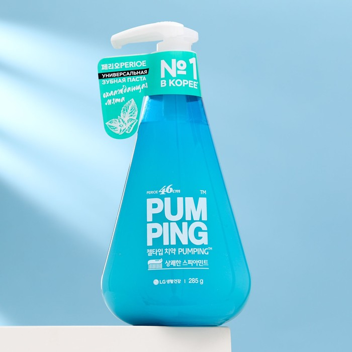 Зубная паста Perioe Original Pumping Toothpaste, 285 г
