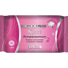Дезодорирующие влажные салфетки для женщин BioCos Sport, 15 шт.