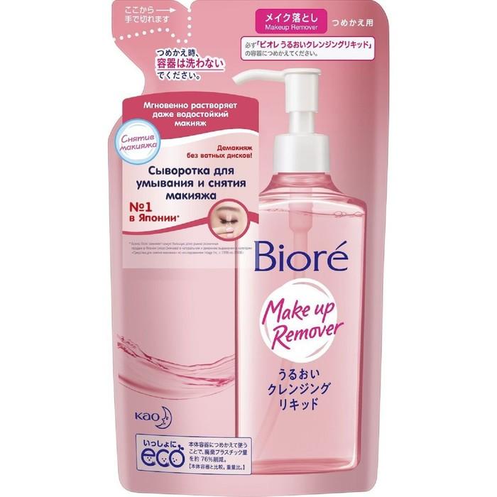 Сыворотка для умывания и снятия макияжа Biore, запасной блок, 210 мл
