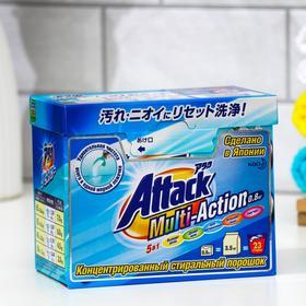 Стиральный порошок Attack Multi-Action, с пятновыводителем, концентрированный, 800 г