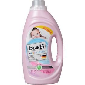 Жидкое средство для стирки Burti Baby Liquid, для детского белья, универсальное, 1,45 л