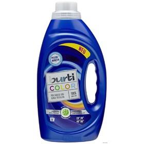 Жидкое средство для стирки Burti Color Liquid, для цветного белья, 1,45 л