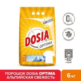 Стиральный порошок Dosia Optima «Альпийская свежесть», автомат, 6 кг