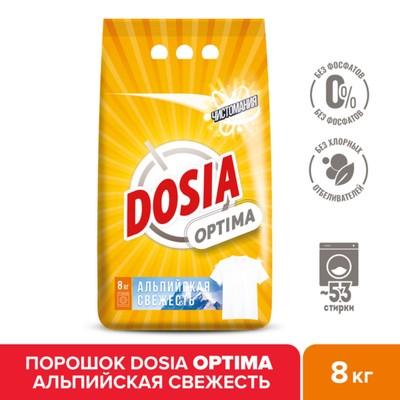 Стиральный порошок Dosia Optima «Альпийская свежесть», автомат, 8 кг - Фото 1