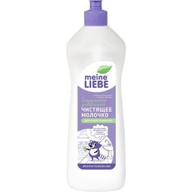 Чистящее молочко Meine Liebe, универсальное, без запаха, 500 мл