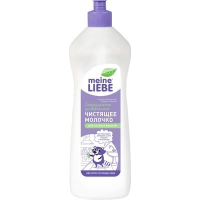 Чистящее молочко Meine Liebe, универсальное, без запаха, 500 мл - Фото 1