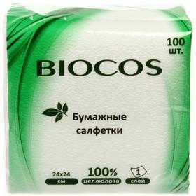 Бумажные салфетки BioCos, белые, упаковка 100 шт. Ош