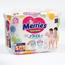 Трусики-подгузники Merries, размер XL, 24 шт.