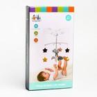 Мобиль музыкальный «Енотик», заводной, мягкие игрушки, 1 мелодия - Фото 6