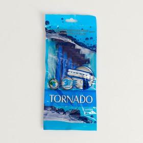 Бритвенные станки одноразовые Razo Tornado, 3 лезвия, увлажняющая полоса 5 шт