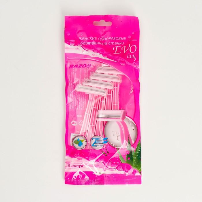 Бритвенные станки одноразовые Razo Evo Lady, жесткий, 2 лезвия, увлажняющая полоса, 5 шт