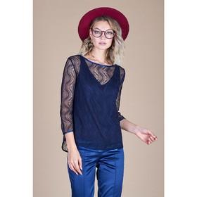 Комплект из блузы и топа для женщин, размер  48 Ош