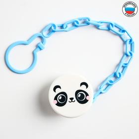 Прищепка-держатель для соски-пустышки «Панда», на цепочке Ош