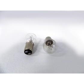 Лампа автомобильная Луч, P21/5W, 12 В, 21/5 Вт, смещенный цоколь