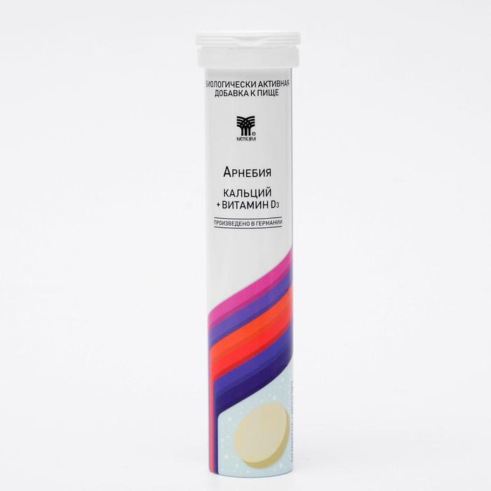 БАД «Арнебия» кальций и витамин D3, 20 таблеток