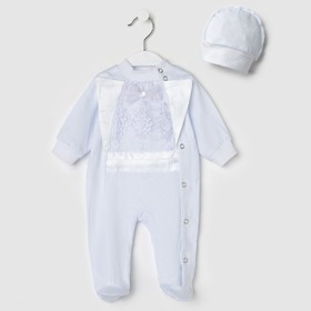 Комплект детский (комбинезон, шапочка), цвет белый, рост 56 см