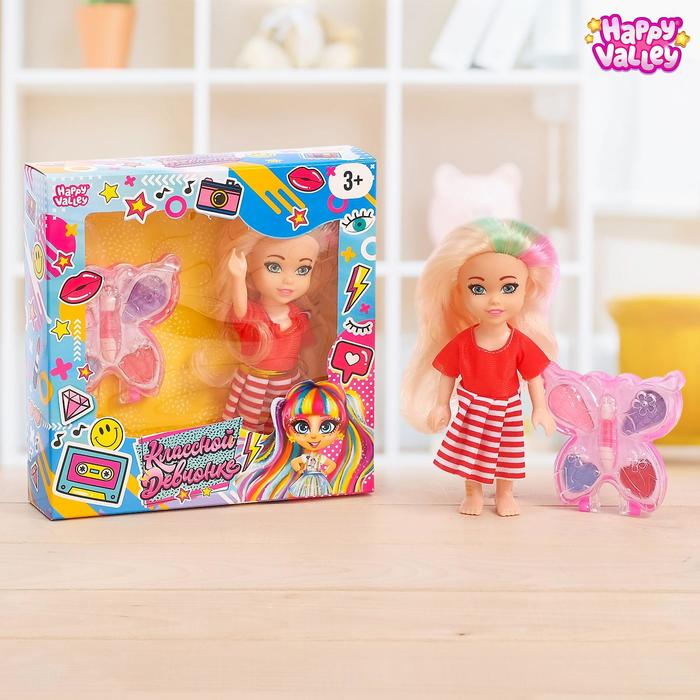 Набор «Классной девчонке», кукла с косметикой