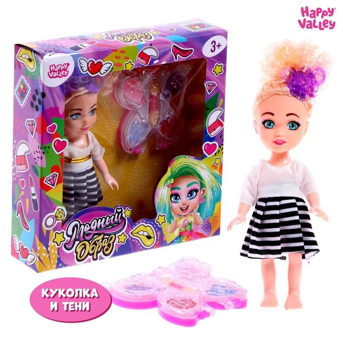 Набор «Модный образ», кукла с косметикой