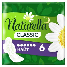 Прокладки Naturella Classic Night с крылышками 6 шт