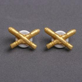 Эмблема «Артиллерия», пара, металл, цвет золотой Ош