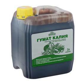 Универсальное удобрение Гумат Калия, канистра, Ивановское, 3 л