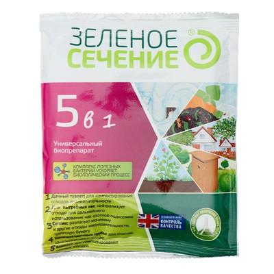 Универсальный биопрепарат 5 в1, для теплиц, септиков, компостов, дачных туалетов, 50 г - Фото 1