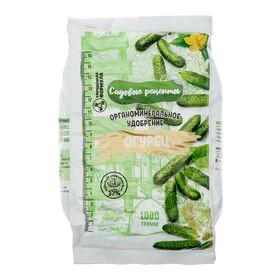 """Органоминеральное удобрение """"Огурец"""", Садовые рецепты, 1 кг"""