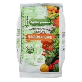 Органоминеральное удобрение Универсальное, Садовые рецепты, 1 кг