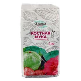 Удобрение органическое Костная мука, пакет, Формула природы, 1 кг