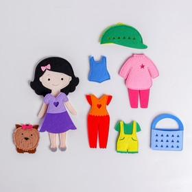Игровой набор «Одень куклу. На прогулку»