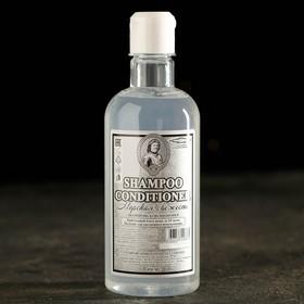 """Шампунь-кондиционер для волос """"Царская водка"""", 450 мл"""