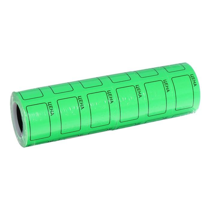 Набор из 6 роликов, в 1 ролике 200 штук, ценники самоклеящиеся, 35 х 50 мм, зелёные