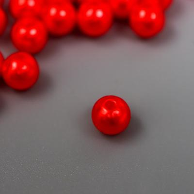 "Набор бусин для творчества пластик ""Тициановый"" набор 200 шт  d=0,6 см - Фото 1"