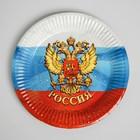 Тарелка бумажная «Россия», герб