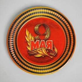 Тарелка бумажная «9 Мая» Ош