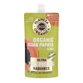 Пилинг для лица Planeta Organica Eco Asian Papaya, для сияния кожи, 100 мл