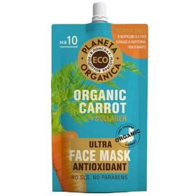 Маска для лица Planeta Organica Eco Carrot «Антиоксидантная», 100 мл