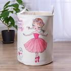 Корзинка для игрушек «Принцесса» 35?35?45 см