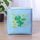 Корзинка для игрушек прямоугольная «Динозавр» 25?36?36 см