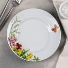 Тарелка обеденная «Славянский букет. Горошек» d=20 см