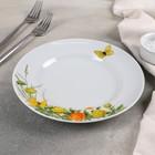 Тарелка обеденная «Славянский букет. Купальница», d=20 см