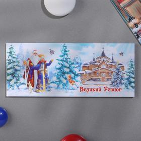 Магнит «Великий Устюг. Резиденция Деда Мороза» Ош