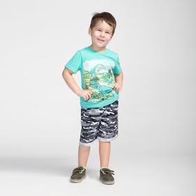 Футболка для мальчика, цвет мятный, рост 98 см (56)