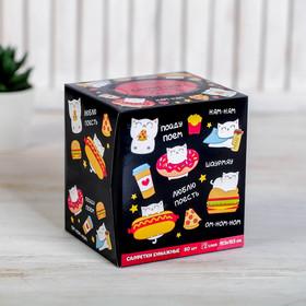 Салфетки бумажные в коробке «Люблю поесть», 80 шт. Ош