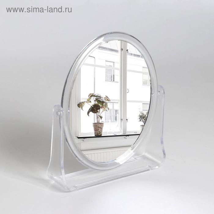 Зеркало на подставке, двустороннее, зеркальная поверхность 11,5 × 14,5 см, цвет прозрачный