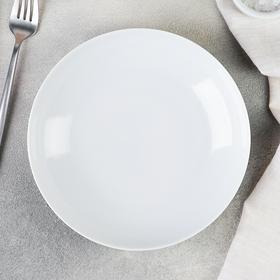Тарелка глубокая «Бельё», 700 мл, d=20 см