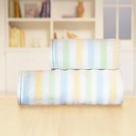 Полотенце «Радуга», размер 50 х 90 см, цвет синий