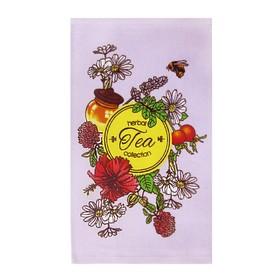 Полотенце «Чай», размер 30 х 50 см, цвет розовый