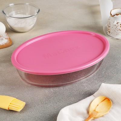 Форма для запекания овальная, 1,6 л, с пластиковой крышкой BPA Free, цвет МИКС - Фото 1