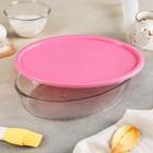Форма для запекания овальная, 1,6 л, с пластиковой крышкой BPA Free, цвет МИКС - Фото 2